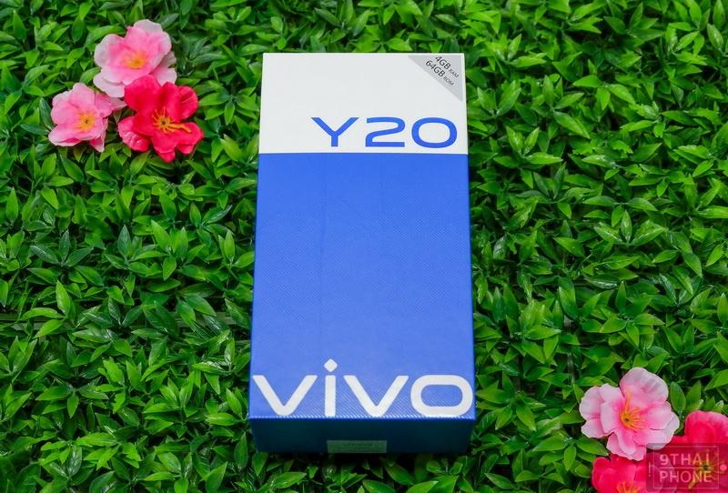 Vivo Y20 (1)