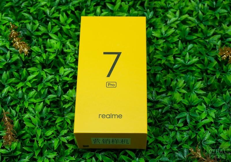 realme 7 Pro (32)