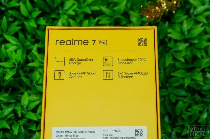 realme 7 Pro (33)