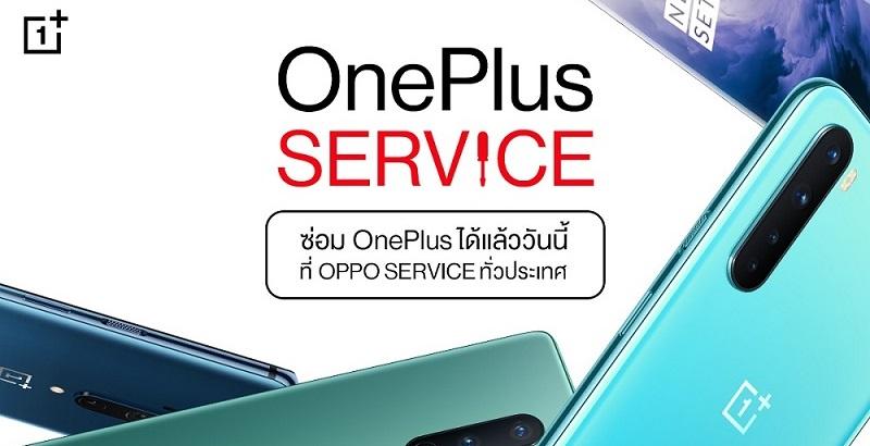 thumbnail Service OPPO