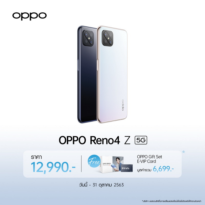 2.OPPO Reno4 Z 5G_resize