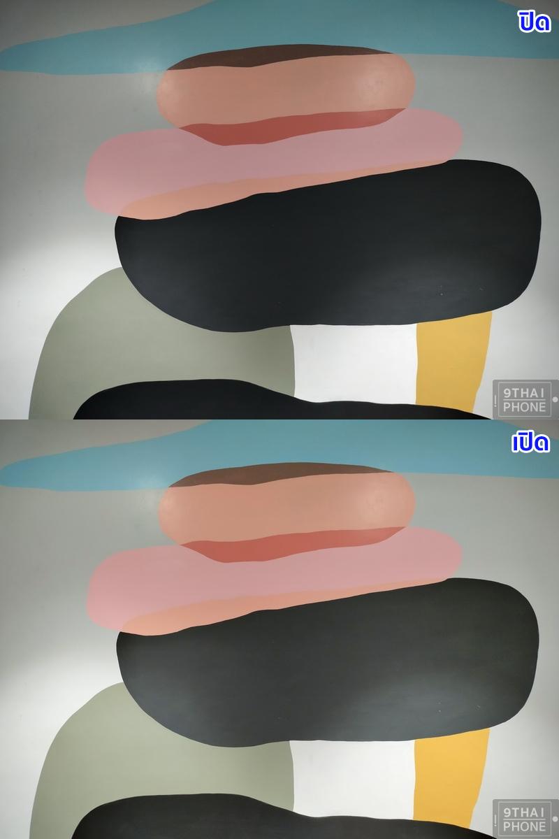 AI Dazzle Color