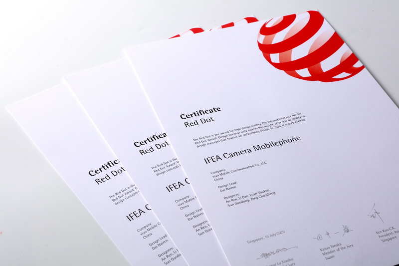 Certificate Red Dot for Vivo IFEA_resize