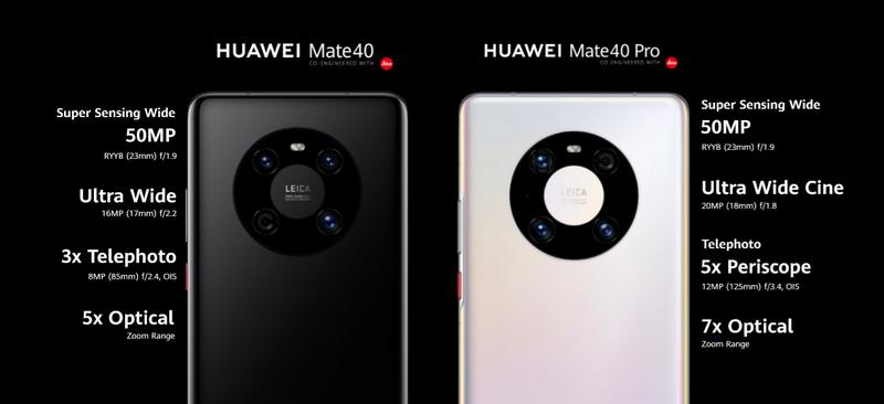 HUAWEI 40 Series_Recap_9_resize