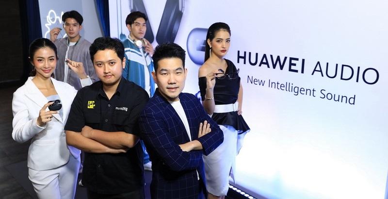 HUAWEI CBG Audio product launch_1_resize