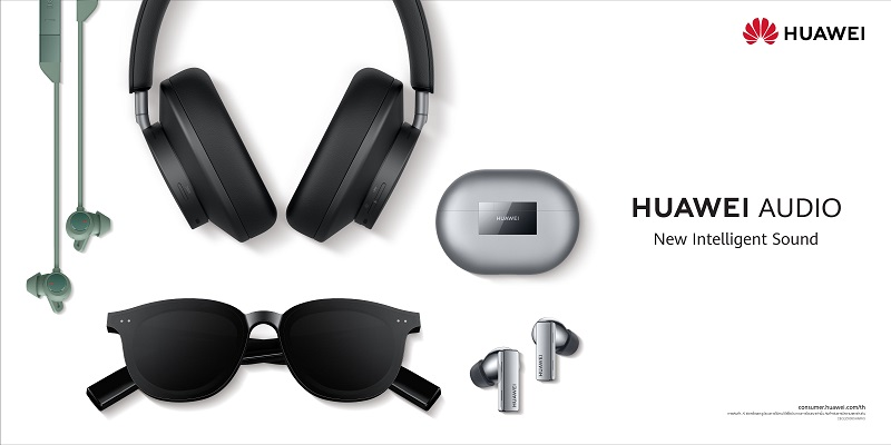 Huawei_audio product family