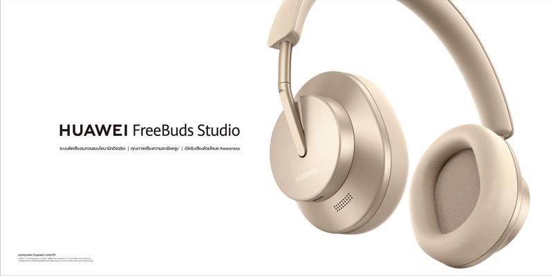 KV-FreeBuds-Studio_Horizontal_resize