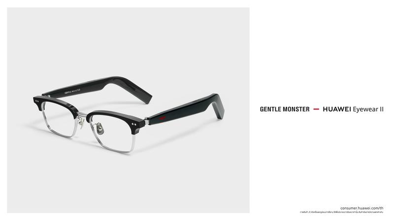 KV_TH_Gentle Monster_AW_OL-02(1)_resize