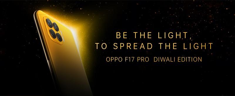OPPO F17 Pro Diwali Edition (3)