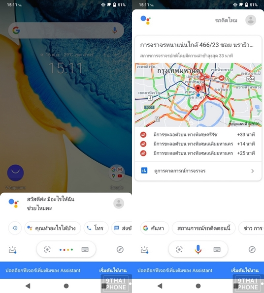 Screenshots (17)