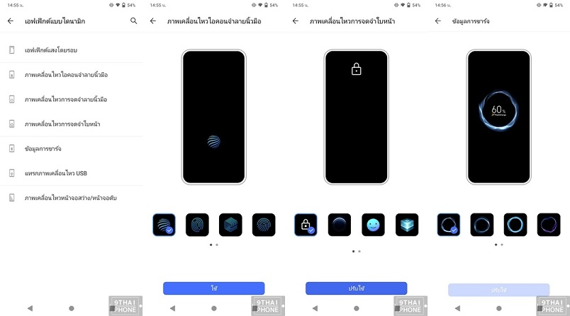 Screenshots (3)