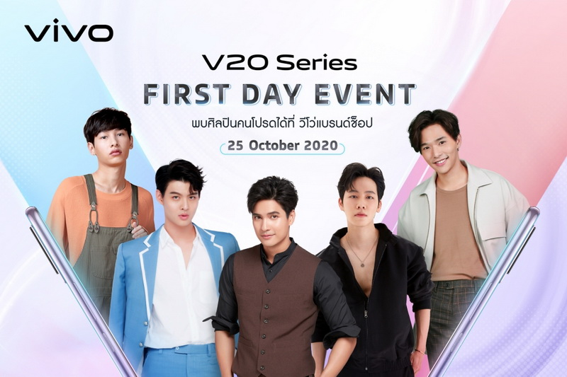 Vivo V20 Series First Day Event_resize