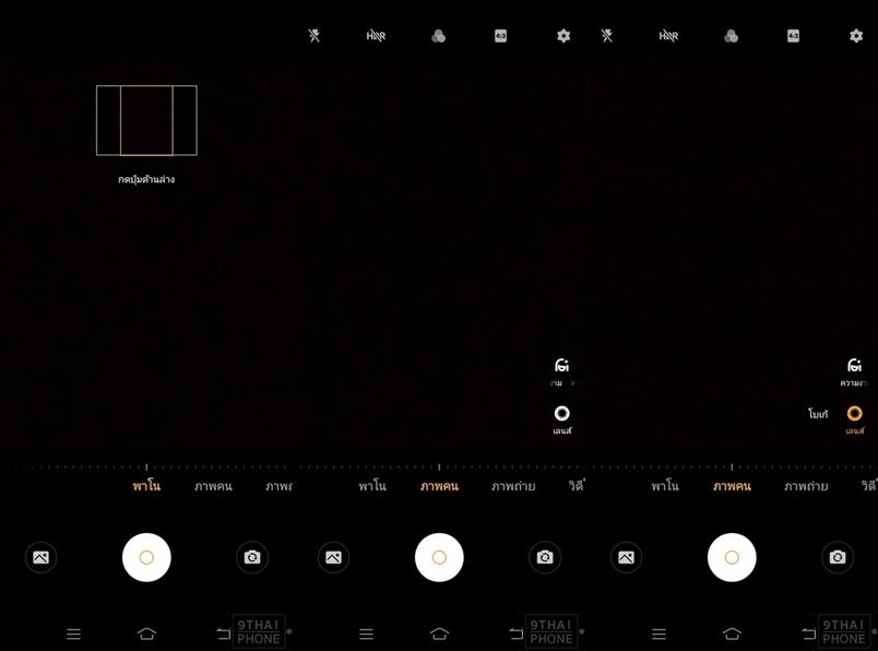 กล้องหน้า (1)