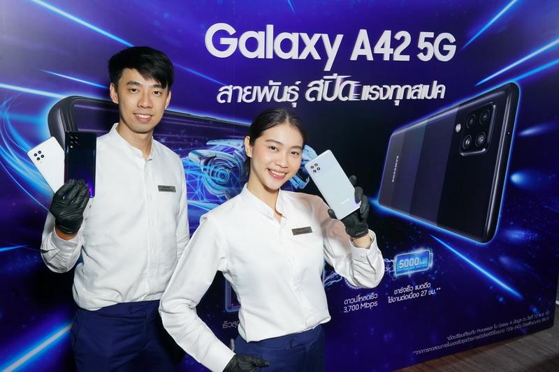 A42 5G(2)._resize
