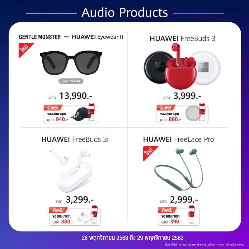 Commart_Audio Products_resize