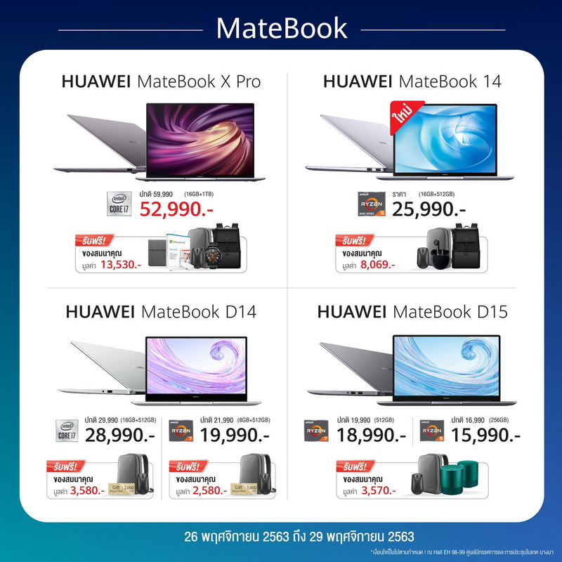 Commart_MateBook_resize