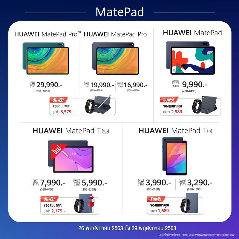 Commart_MatePad_resize