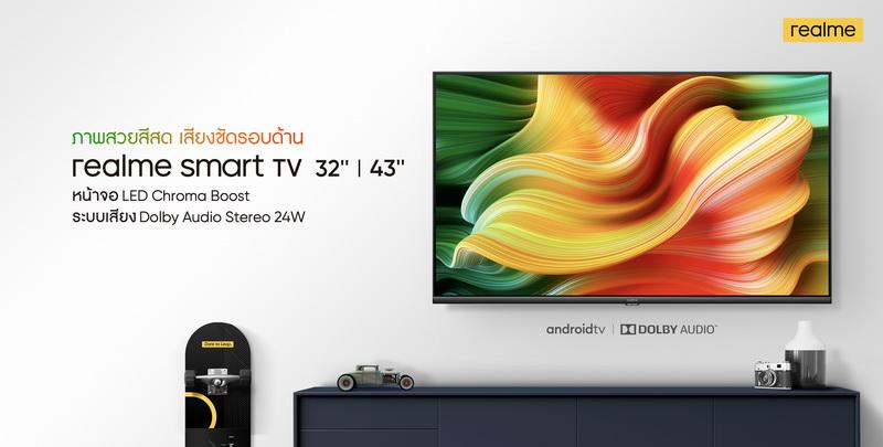 KV_Smart TV_TH_PR copy_resize