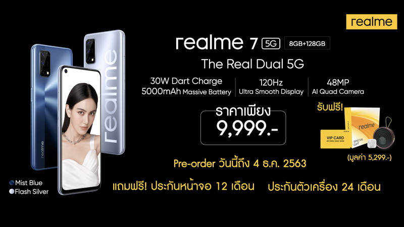 Priceกลาง_resize