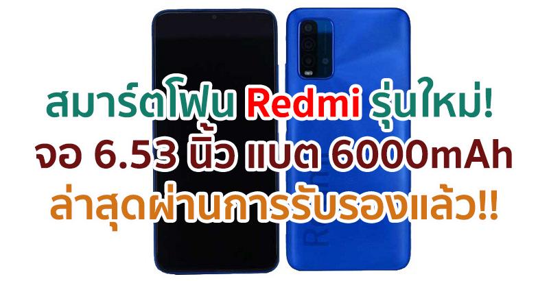 Redmi-Note-10-4G