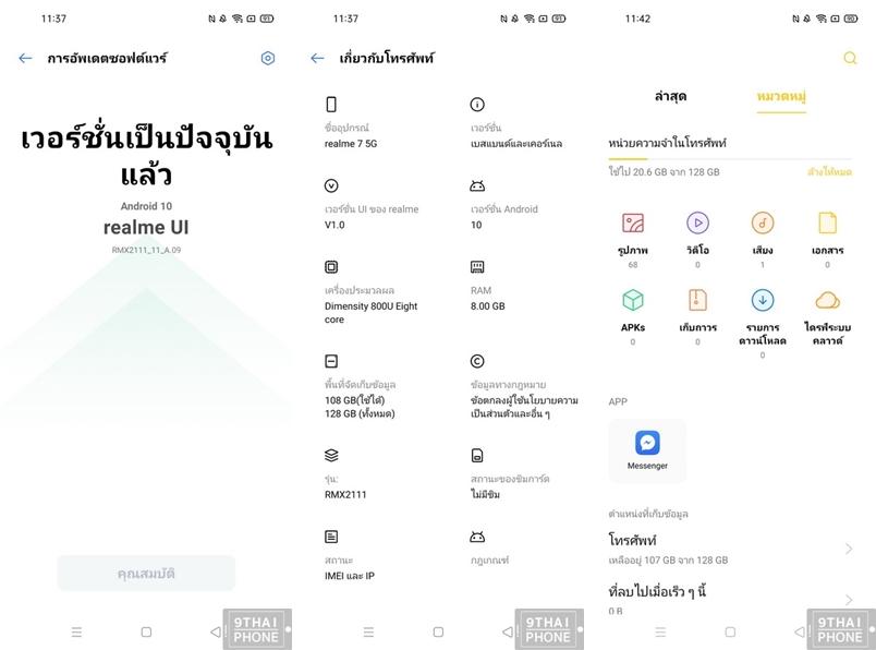 Screenshots (11)