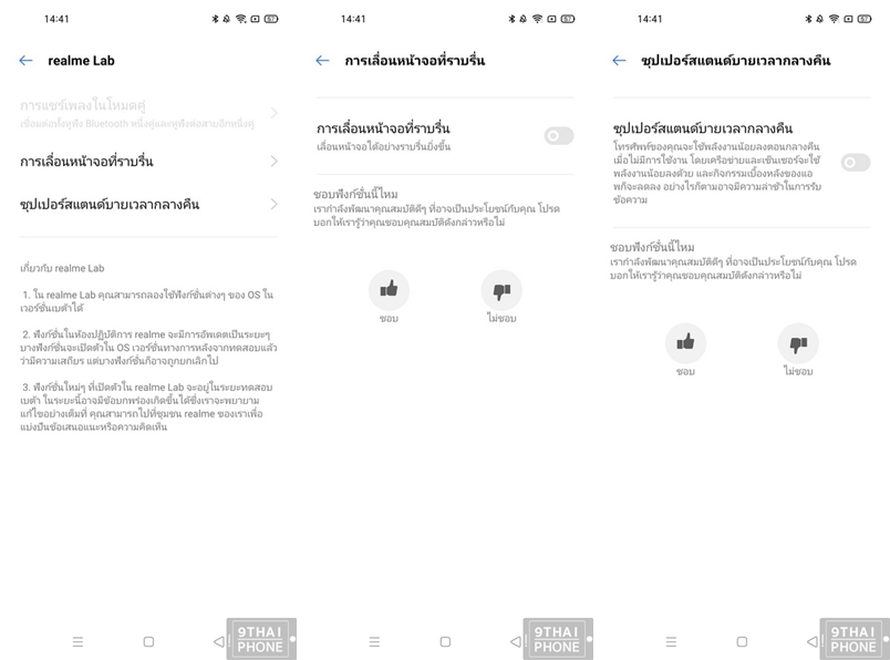 Screenshots (12)