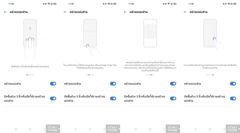 Screenshots (13)