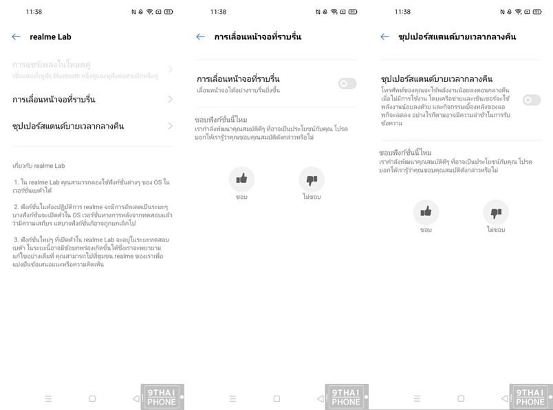 Screenshots (14)