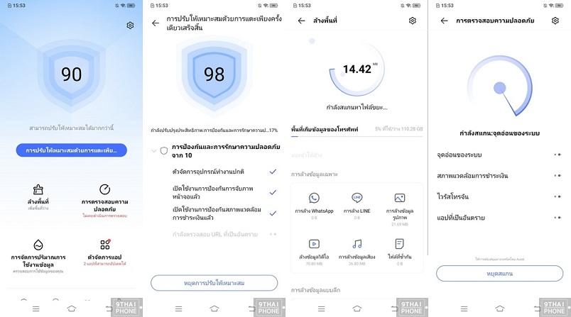 Screenshots (16)