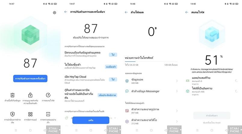 Screenshots (21)