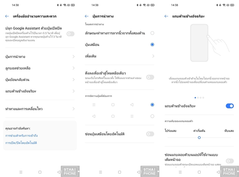 Screenshots (6)