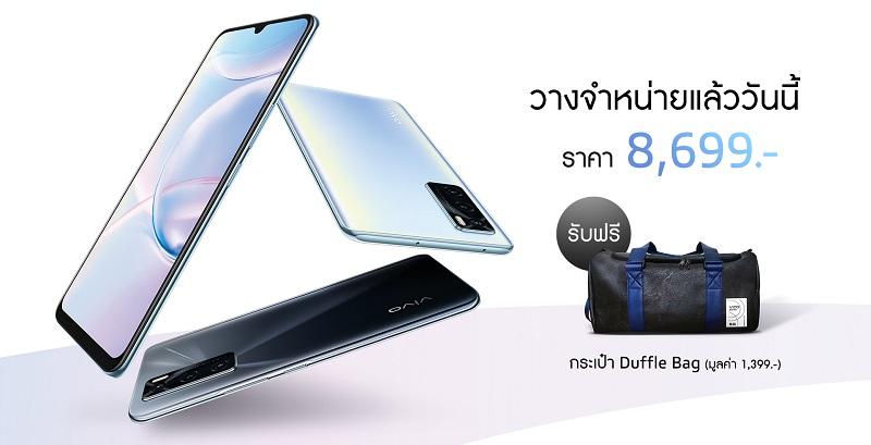 V20 SE_First day sale_FB-13-11