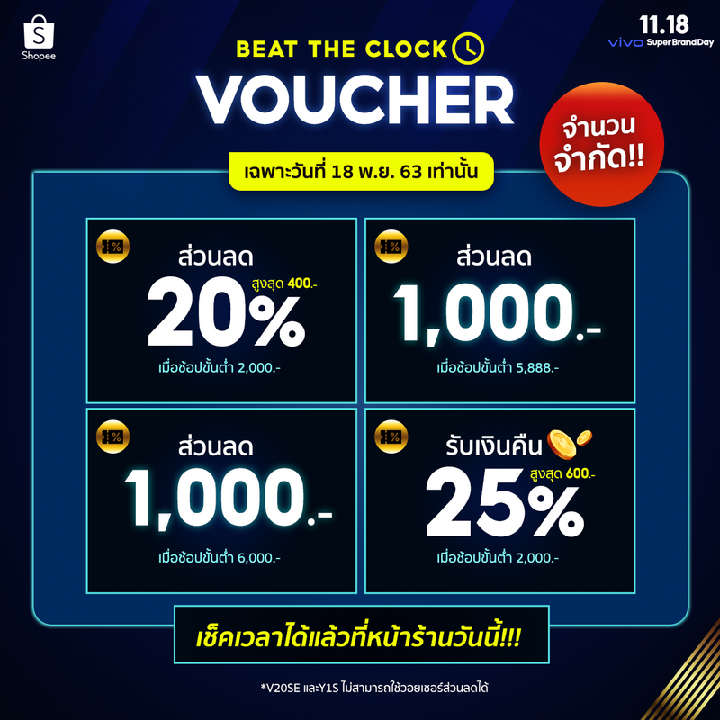 Voucher Special_resize