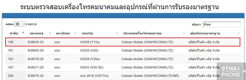 screen-09.52.35[17.11.2020]