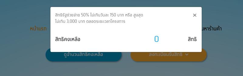 screen-11.50.30[11.11.2020]