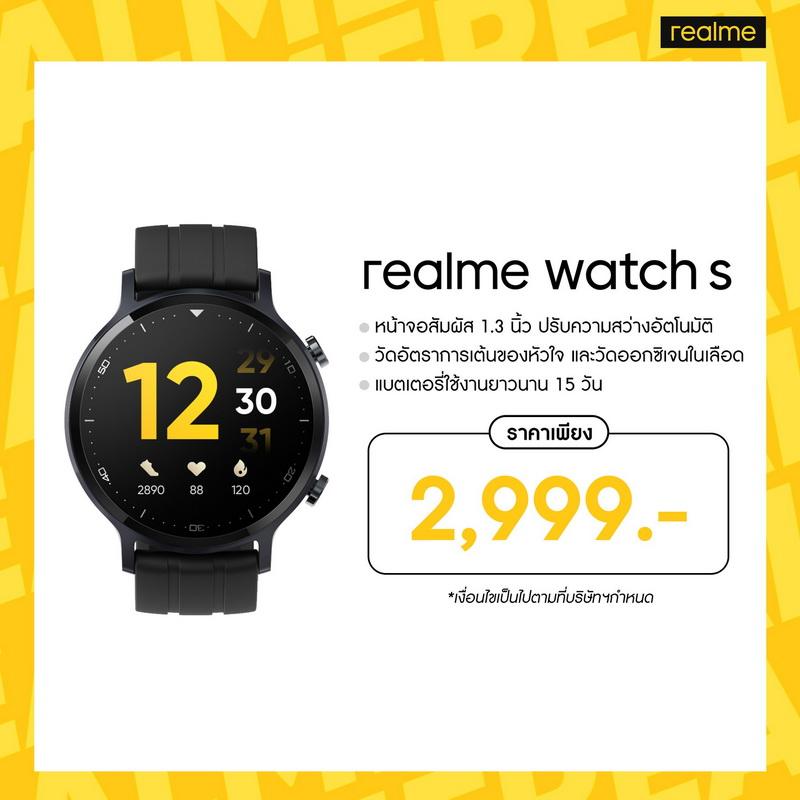 realme (8)