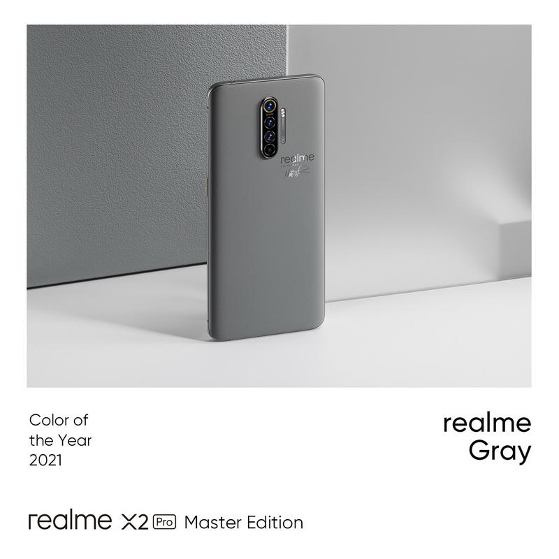 realme_Pantone_201223_resize