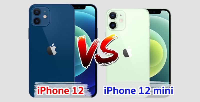 เปรียบเทียบ iPhone 12 และ iPhone 12 mini