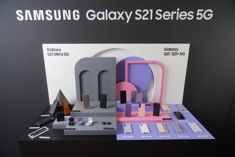 Galaxy S21 ultra 5G - S21 5G - S21+ 5G._resize