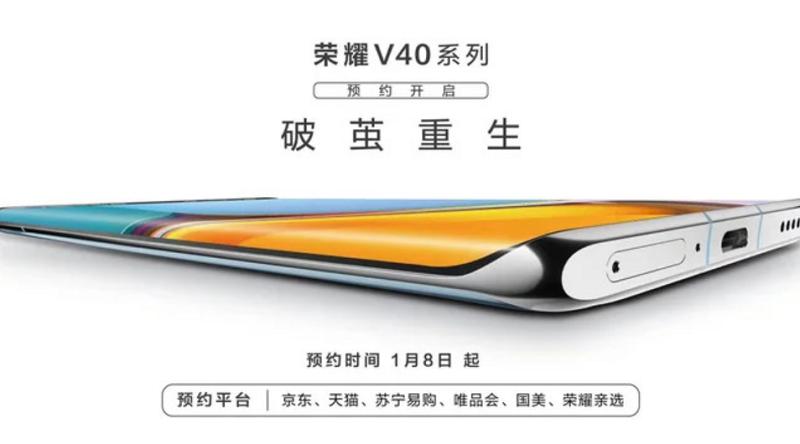 Honor V40 5G.2