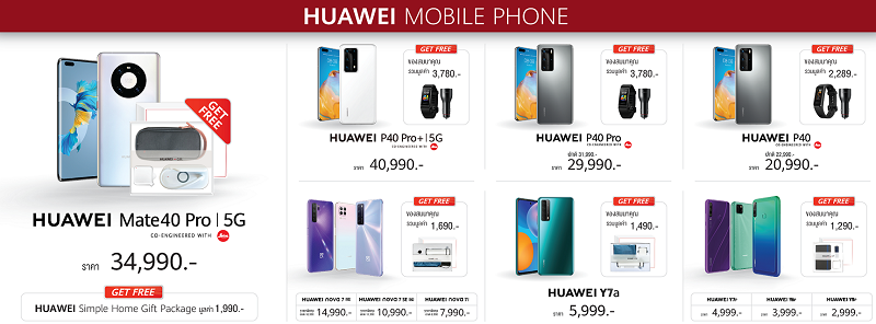 Huawei CNY Promo 2021 (2)