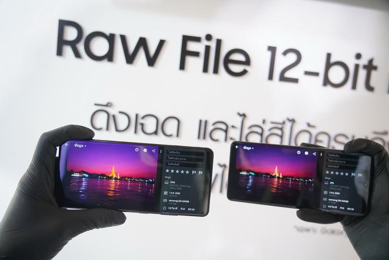 Raw File 12-bit._resize