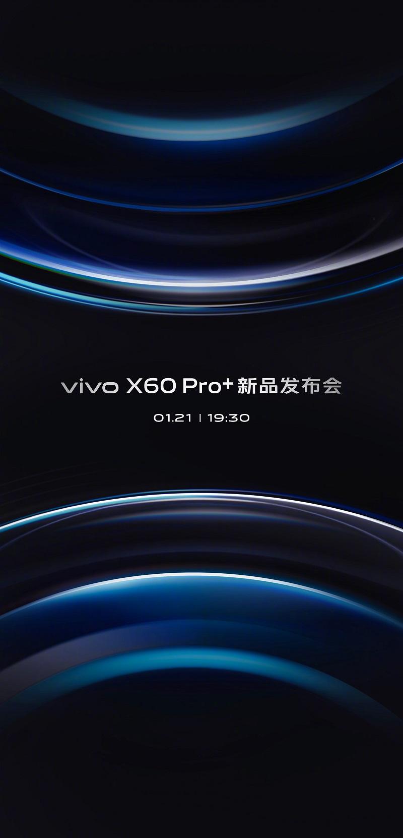 Vivo X60 Pro+ (1)