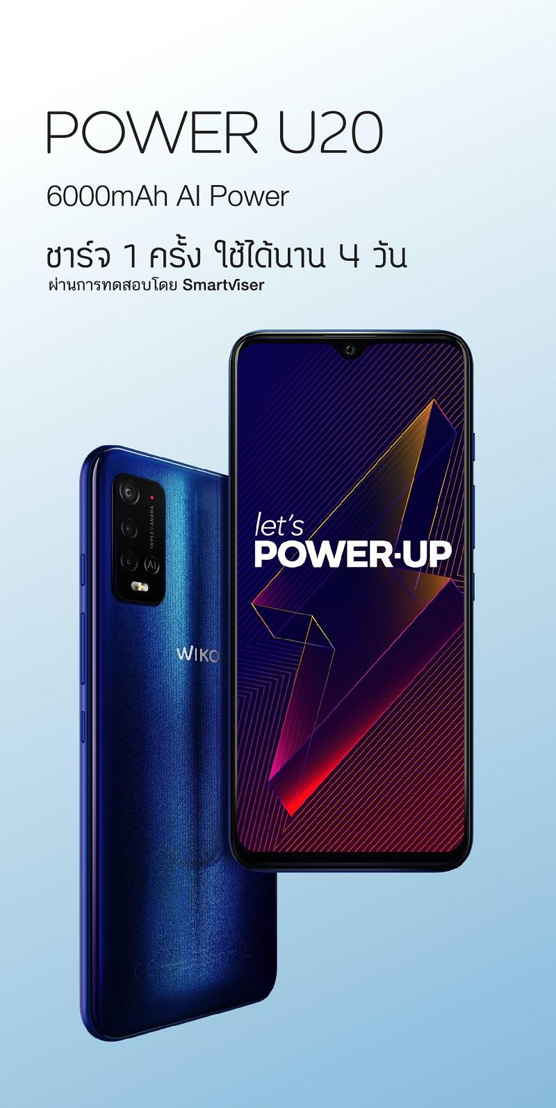 Wiko Power U20 (2)