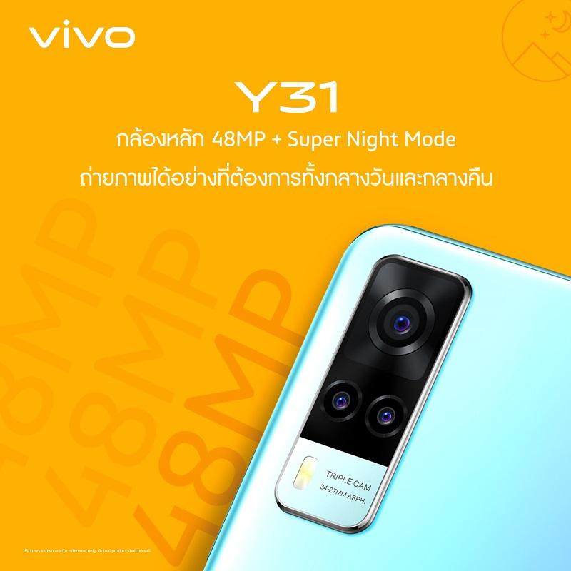 Y31_48MP Camera (1)