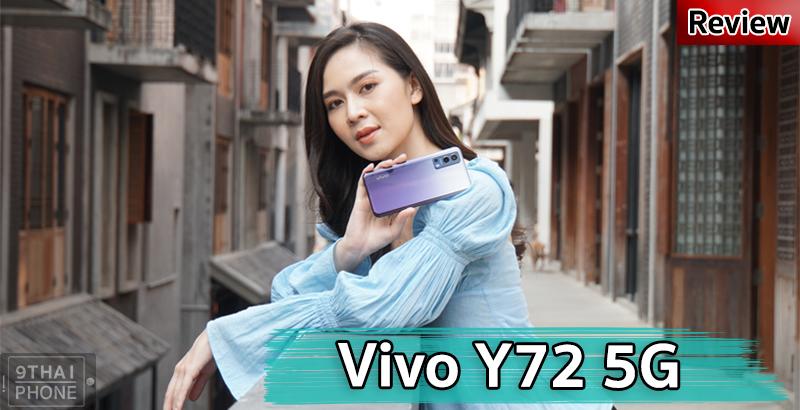 Vivo Y72 5G [0]