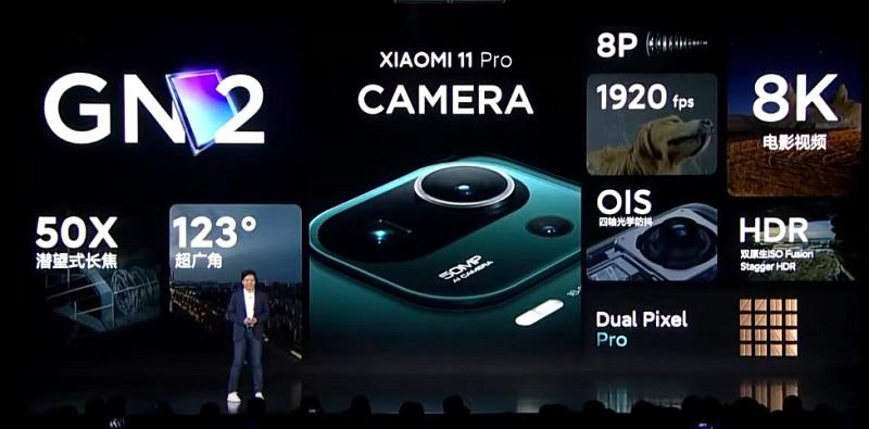 Xiaomi-Mi-11-Pro-camera