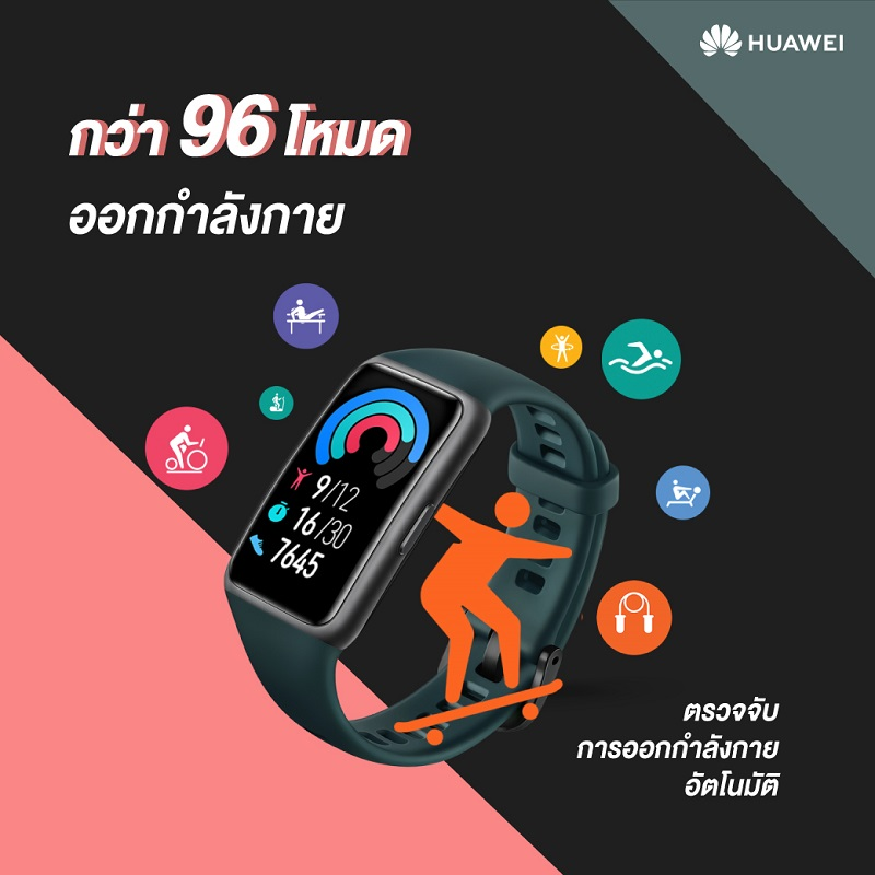 HUAWEI Band 6 - 96 Modes of Exercise