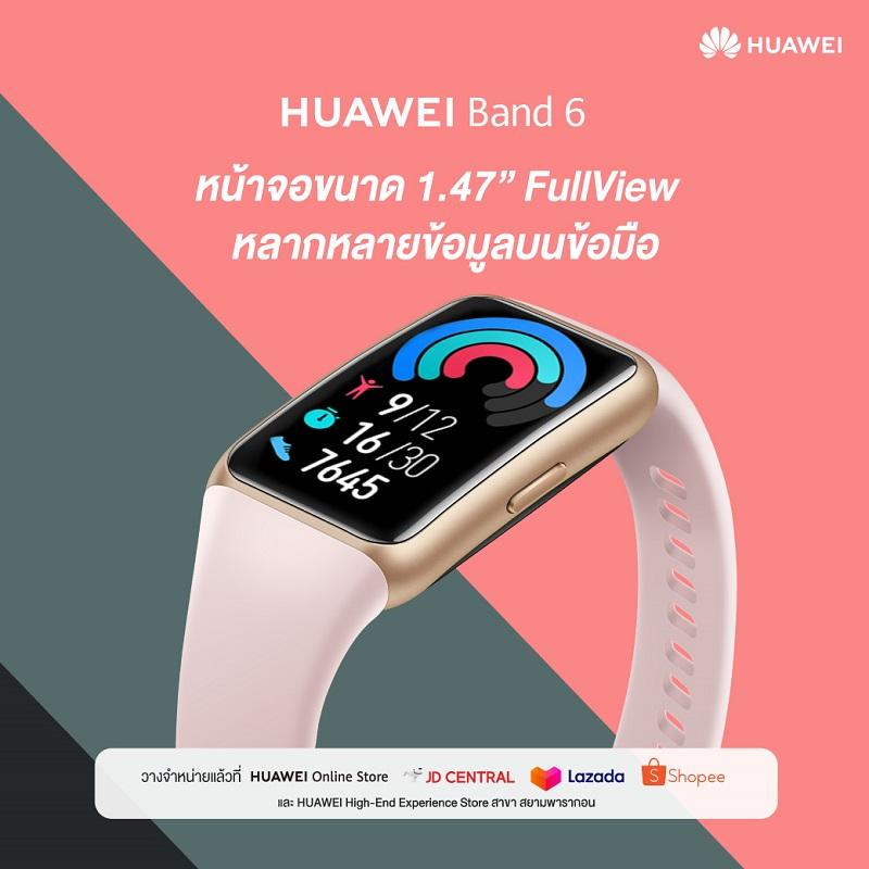 HUAWEI Band 6 - FullView Display