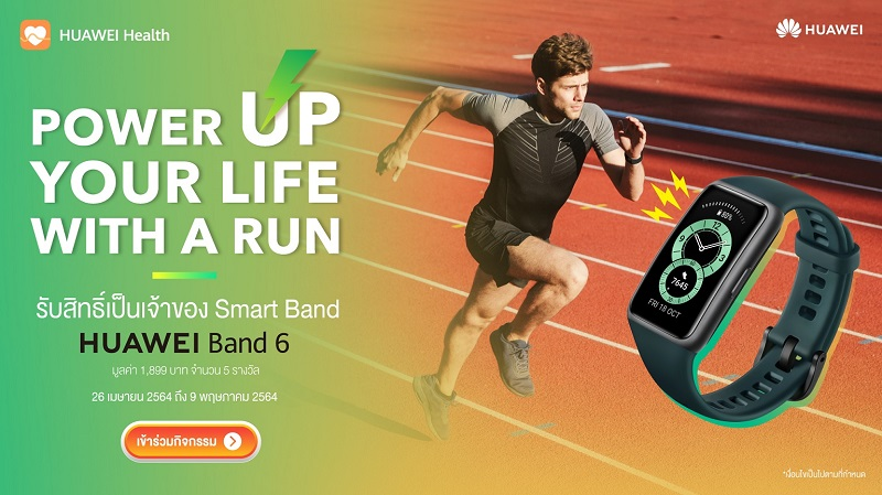 HUAWEI Band 6 - Power Up Your Life With A Run